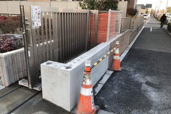 ウォールソー 小学校擁壁撤去完了!!