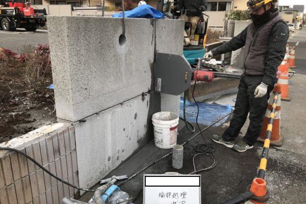 ウォールソー 小学校擁壁撤去その4(端部処理)
